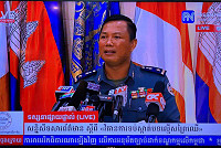 Police spokesperson: Police are...