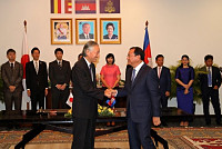 Cambodia has granted nearly $ 5...