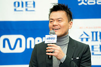 Change a new taste! JYP will release...