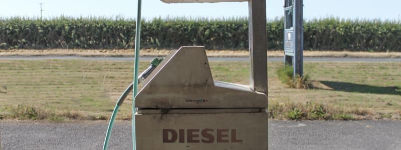 Tankstelle Sonne Diesel