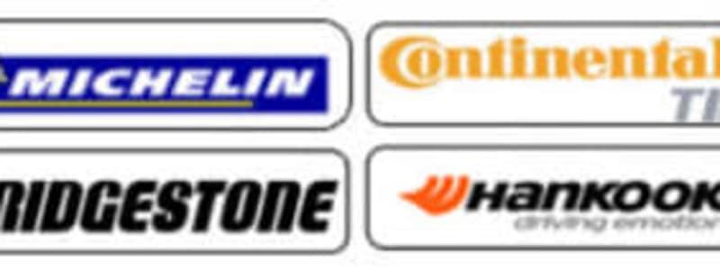 Michelin, Continental og andre kendte bilmærkelogoer