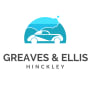 Greaves & Ellis (Free collection and drop 15 miles)