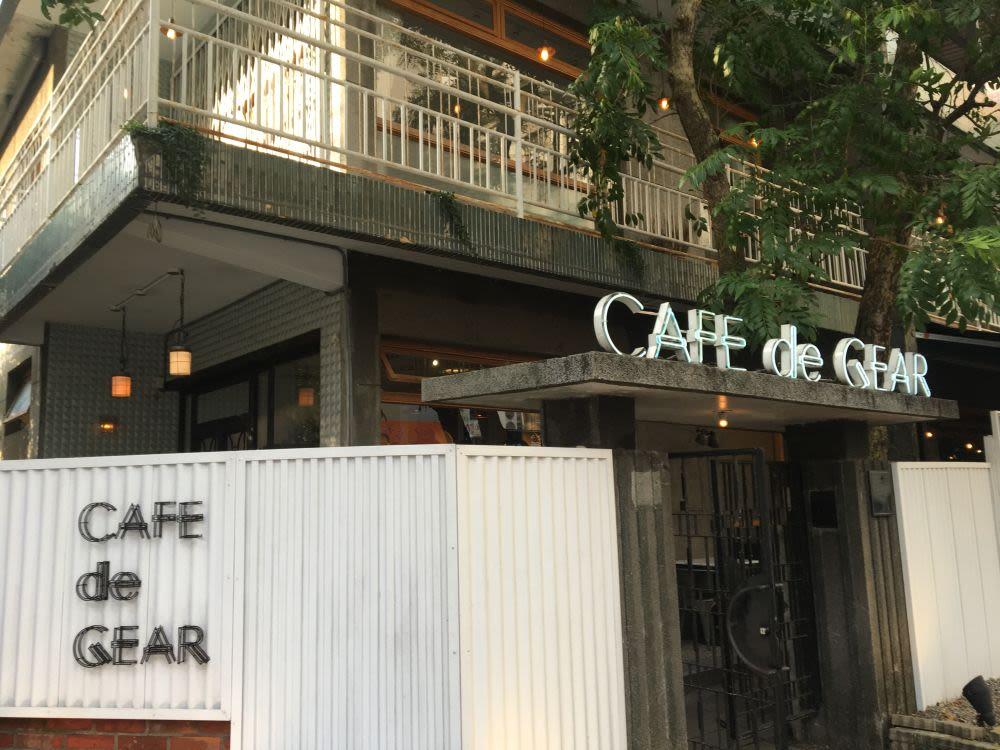 中正紀念堂Cafe de gear
