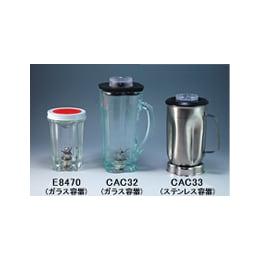 マイティブレンダー SUSボトル 1L CAC33