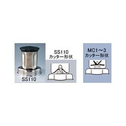 マイティブレンダー ドライ専用ステンレス容器 260mL SS110