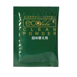 エコララクリーンパウダー 3g