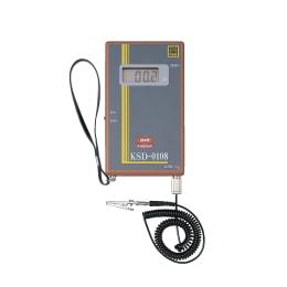 防爆タイプデジタル静電電位測定器 KSD-0108