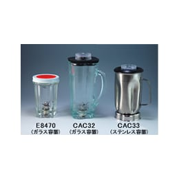 マイティブレンダー ガラスボトル 1.2L CAC32