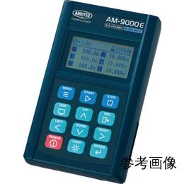 メモリ付き温度計サーモロガー AM-9100E
