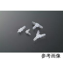 【販売終了】チューブコネクターL型 VPL 126 10個入