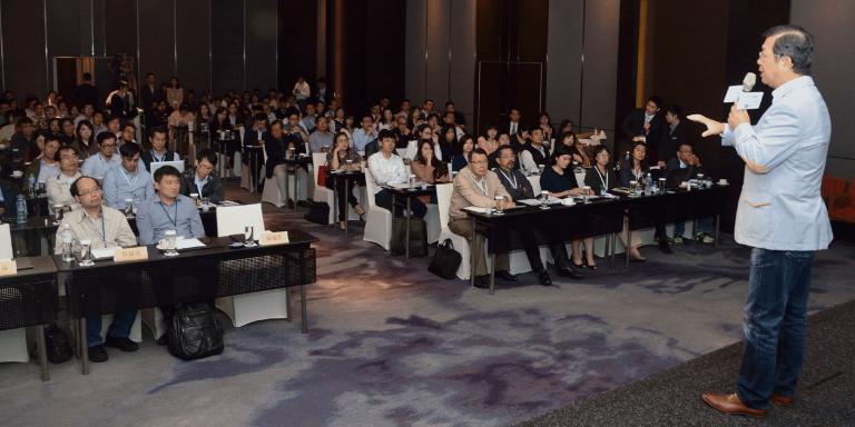 2017 CRM Success Forum 幫助企業站上雲端新浪潮