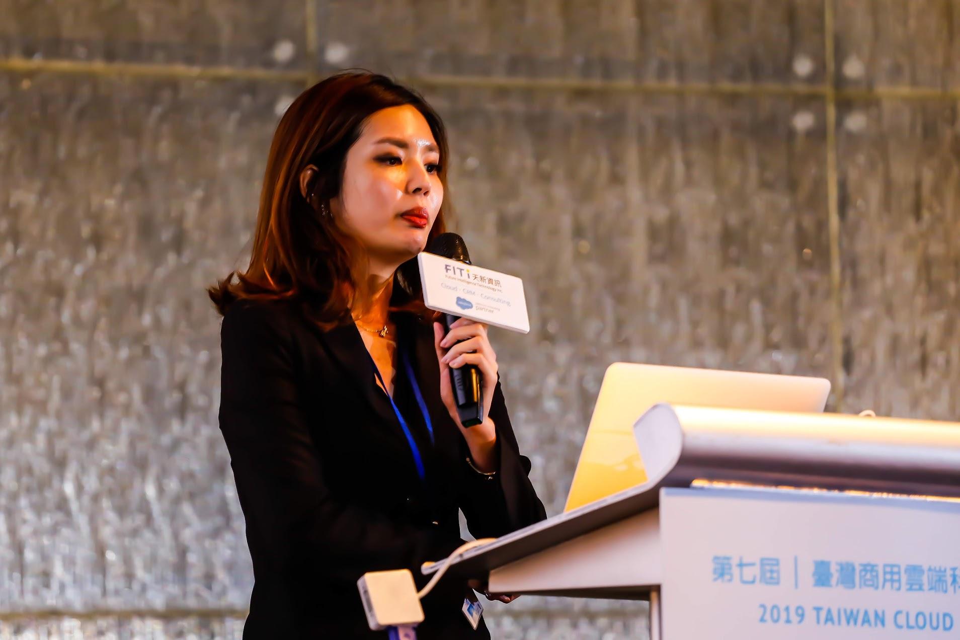 2019 台灣CRM科技盛事 五大亮點