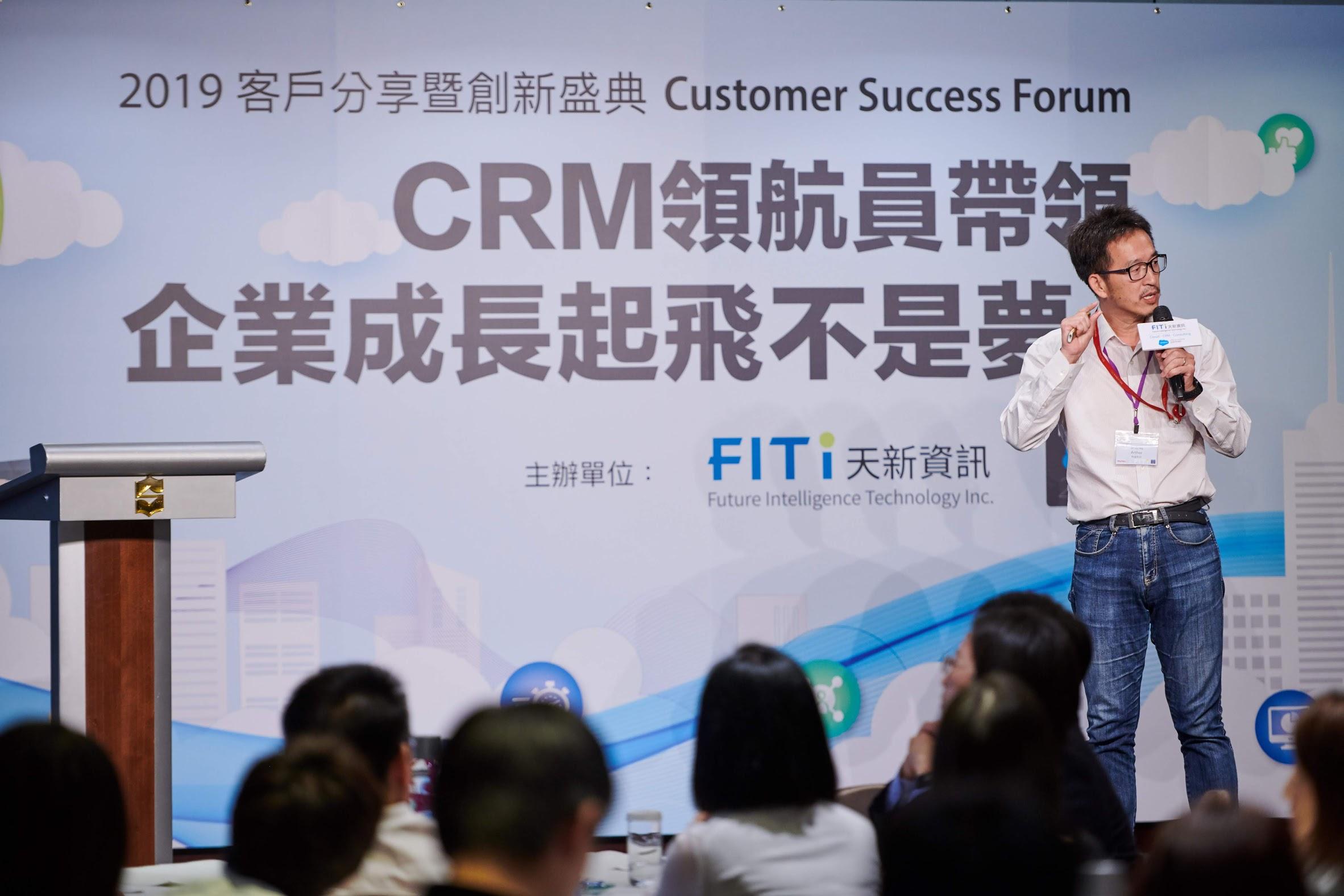 想要企業轉型成功,您一定要知道CRM導入、使用成功的五大重點
