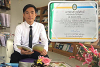 Khmer Scholarship Competition in Thai...