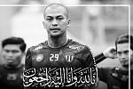 Terengganu's team-mate died shortly...