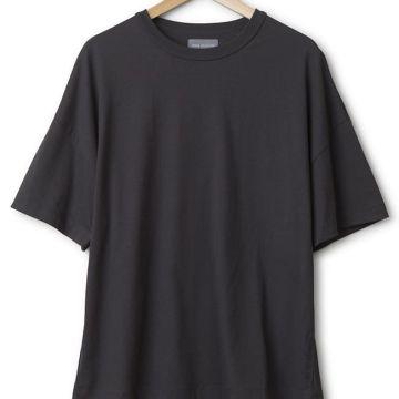 42e45cf6ccbc Oversize Cotton T-shirt GreyUrban Collective