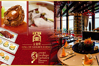 NagaWorld offers many on the occasion...