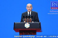 King Norodom Sihamoni King Attends...