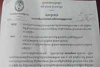 An Oknha sues Sun Lieng Heng,...