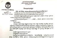 Phnom Penh Municipal Court detained a...