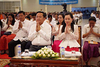Kampong Thom Provincial...
