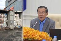 Samdech Techo Hun Sen: Organizations...