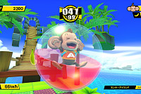 (Update) Super Monkey Ball: Banana...