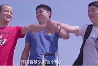 Hi! Chinese people sing songs...