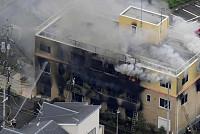 33 people were killed in Japan's fire