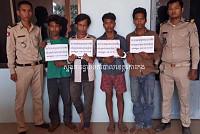 Arrested 4 drug trafficking suspects...