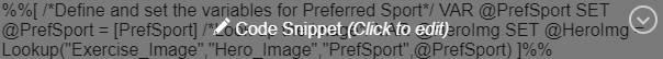 コードスニペットの編集のスクリーンショット