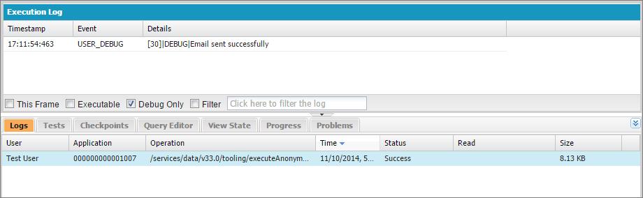 開発者コンソールでデバッグメッセージが表示されるようにデバッグログを絞り込む