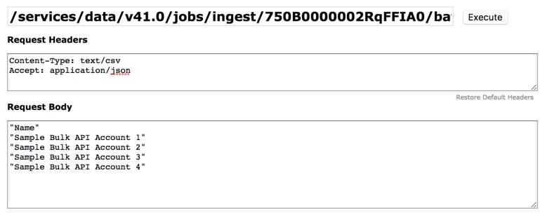 REST Explorer を使用したジョブデータの追加