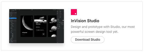 the InVision Studio prompt on the Home page