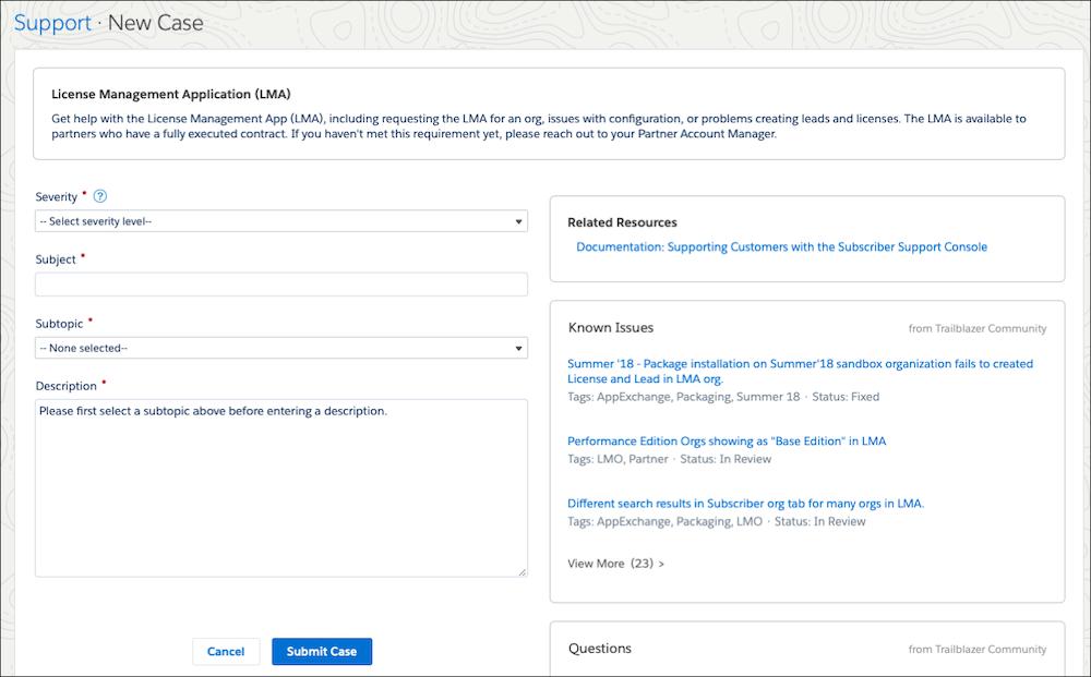 パートナーがライセンス管理アプリケーションに関するサポートを受けるために送信する Salesforce Partner Community のフォーム