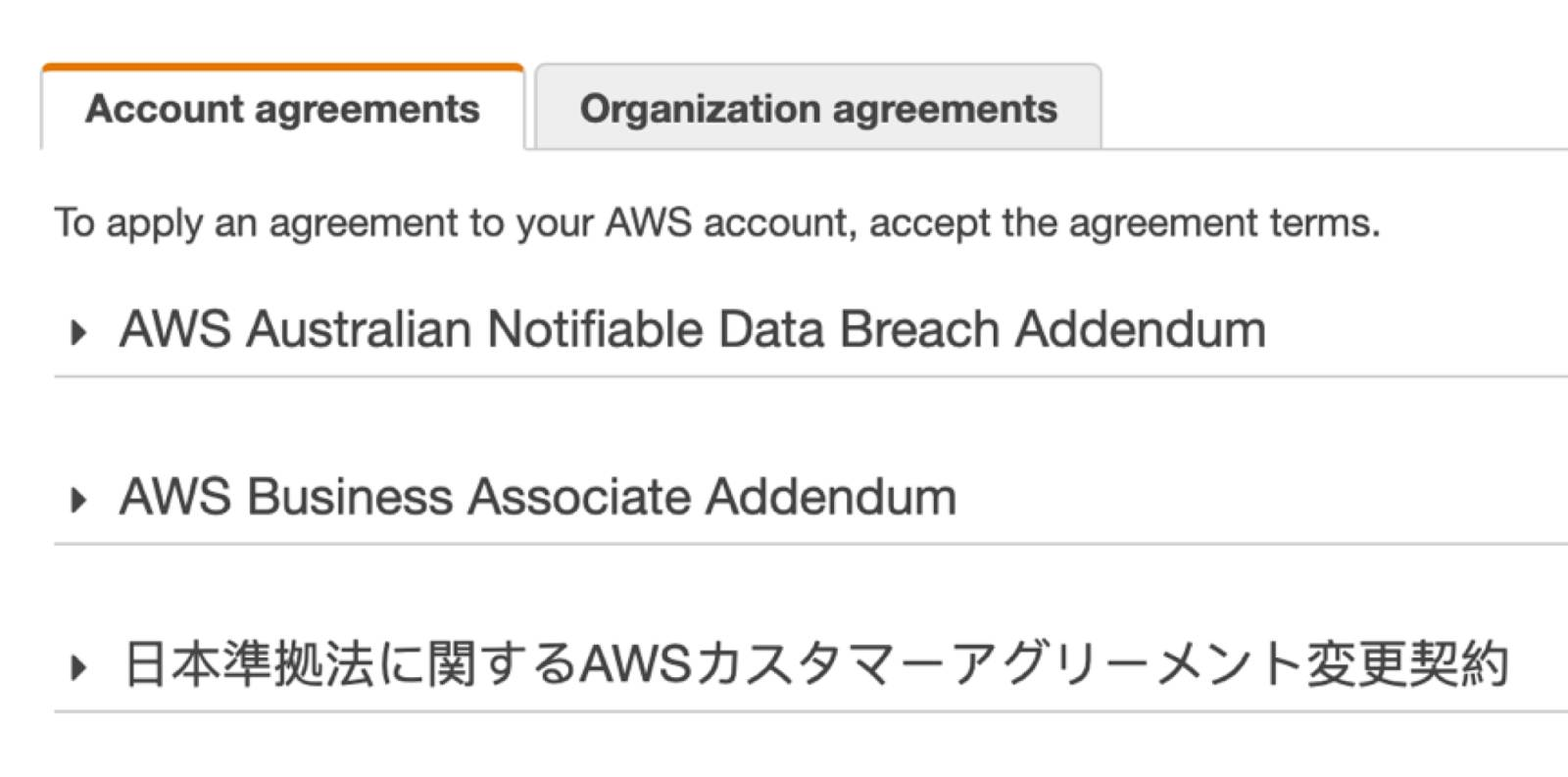 Screenshot of AWS Artifact Agreements, displaying tabs for Account Agreements and Organization Agreements