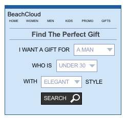 買い物客が検索をカスタマイズできるドロップダウンメニューを表示するギフトファインダーの画面。