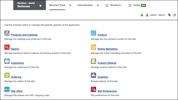 Business Manager の [Merchant Tools (マーチャントツール)] のモジュール