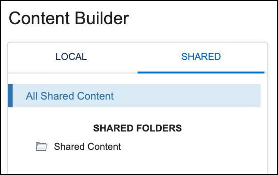 Content Builder の [ローカル] タブと [共有] タブ