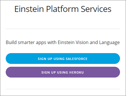 Einstein プラットフォームサービスサインアップページ。