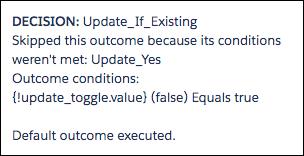 既存の連絡先を更新するかどうかを決定する「意思決定」要素のデバッグ詳細。