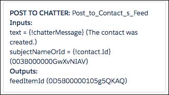「Chatter に投稿」コアアクションのデバッグ詳細。
