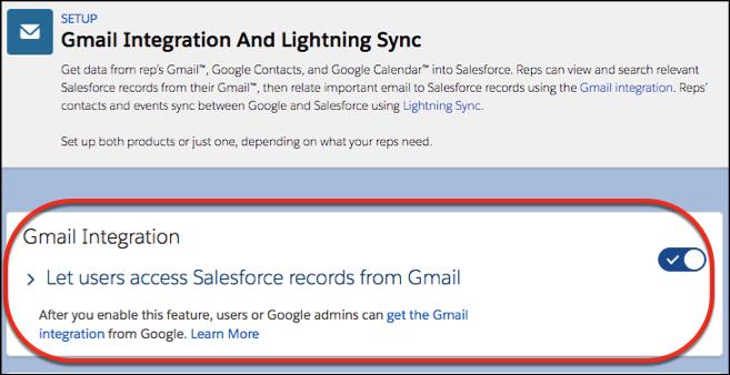 Gmail インテグレーションを有効にする設定