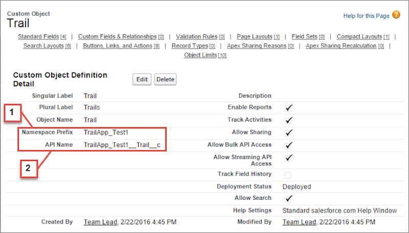 名前空間プレフィックスと、名前空間を使用した API 参照名を示す画面