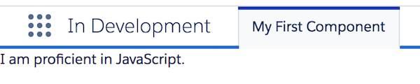 In Development アプリケーションの myFirstComponent タブ