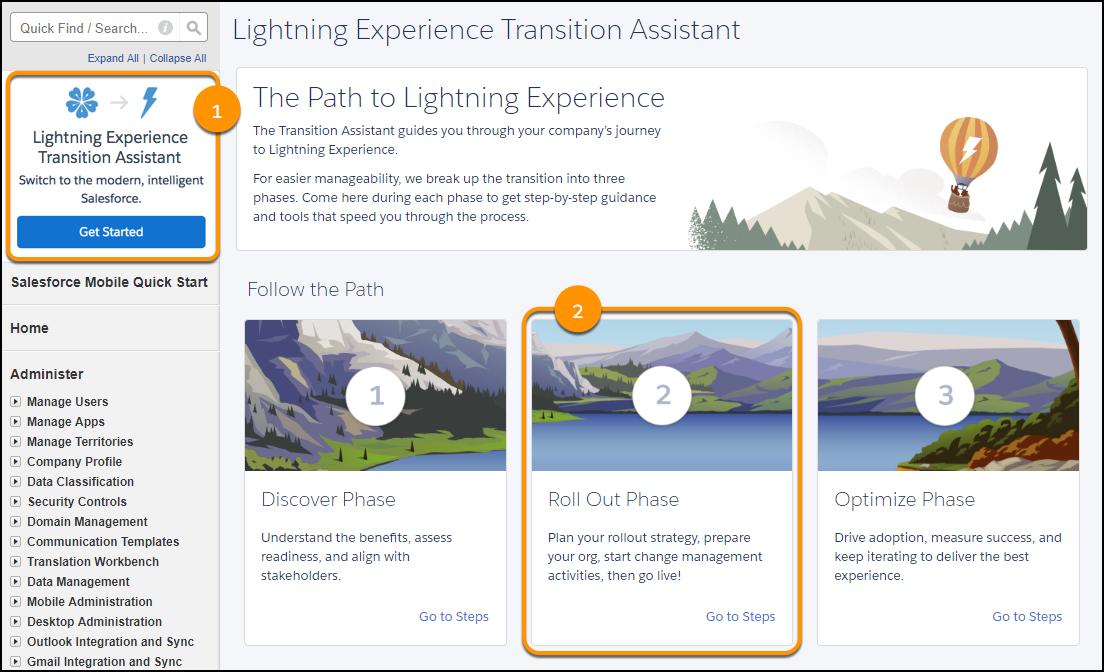 [設定] の Lightning Experience 移行アシスタントのスクリーンショット。
