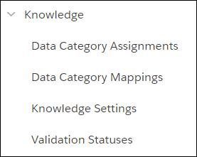 [データカテゴリの割り当て]、[データカテゴリの対応付け]、[ナレッジの設定、[検証状況] を表示する [設定] の [ナレッジ] メニュー