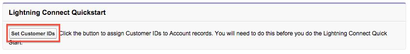 サンプル取引先レコードへの顧客 ID の割り当て