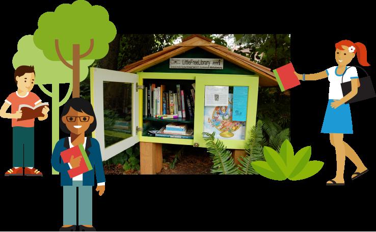 小さな無料図書館