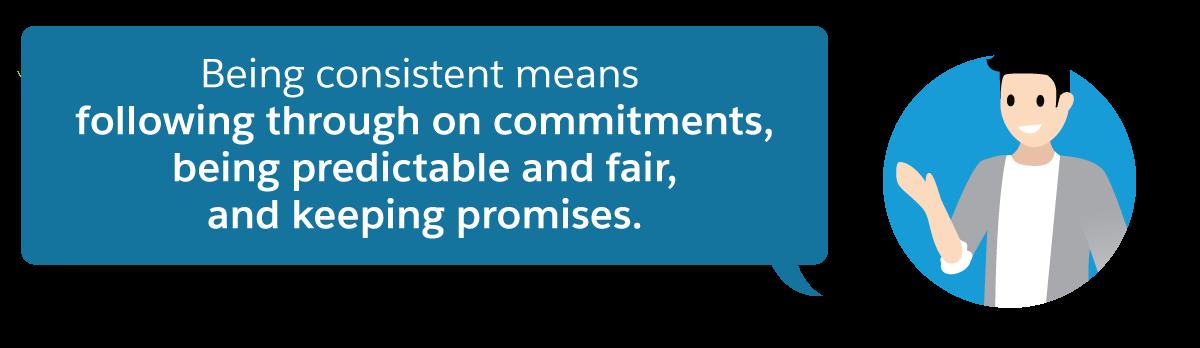 一貫性を保つとは、コミットメントに従い、予測可能で公正であり、約束を守ることです。